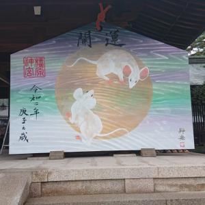 【2020/01/23 Thu*】あすか里山倶楽部22期会新年会