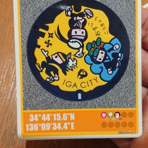 【2020/06/14 Sun*】マンホールカード旅行1日目@三重県5ヶ所