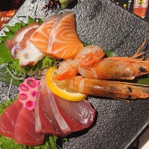 【2020/06/21 Sun*】魚輝水産de夕御飯