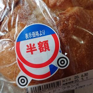【2020/07/09 Thu*】オークワのパン