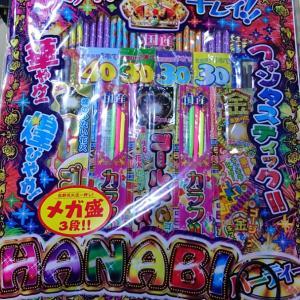 【2020/08/04 Tue*】花火