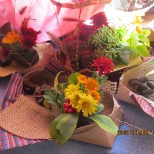 のぎく便り 秋の花アレンジメント