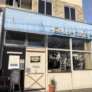 お野菜食堂そら SoLa Cafe