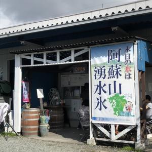 Go To かき氷!桐生の「桐洋」へGo!