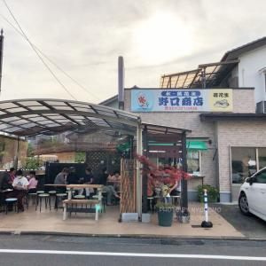 第4弾!氷屋「野口商店」のかき氷!