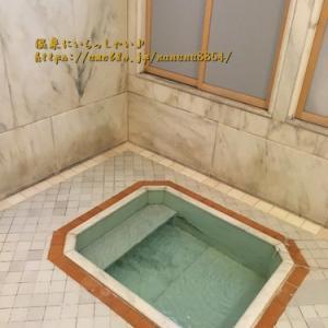 ローマ風大理石の無料貸切風呂 ☆ 一の湯 本館
