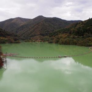 四万川ダム ミルキーグリーン