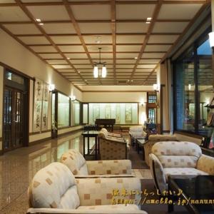 皇室ゆかりの宿 ☆ 上林ホテル 仙壽閣