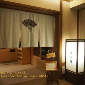 上林ホテル 仙壽閣 ☆ 談話室と温水プール