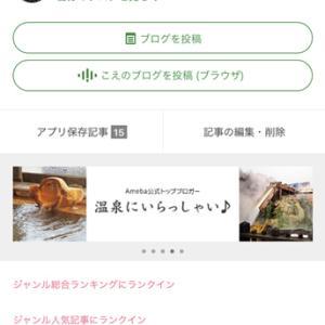 ピックアップ♪ありがとうございます!!(*´▽`*)