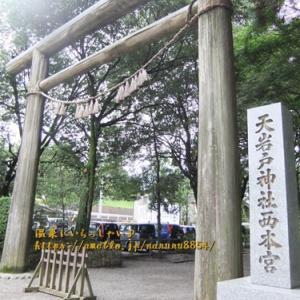 戸隠神社で戸隠そば ☆ 徳善院蕎麦・極意