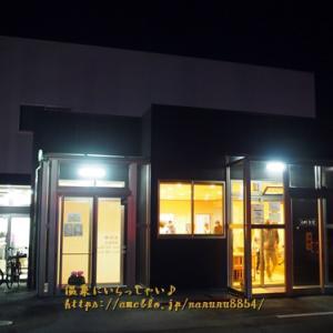 コスパ最高の大衆焼肉 ☆ 大川食堂