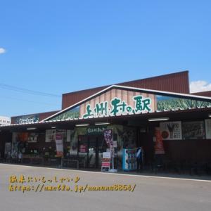 上州村の駅 ☆ 美味しいドレッシング♪