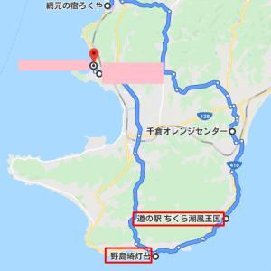 南房総の旅12 ☆ 道の駅ちくら潮風王国