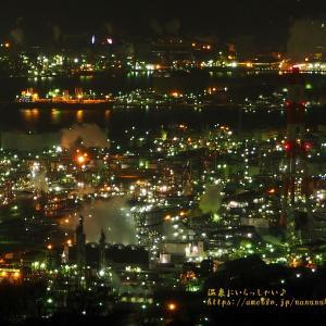 水島コンビナートの工場夜景 ☆ 岡山の夜景スポット♪
