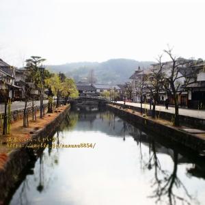 倉敷美観地区の歴史&白壁の街並み散策
