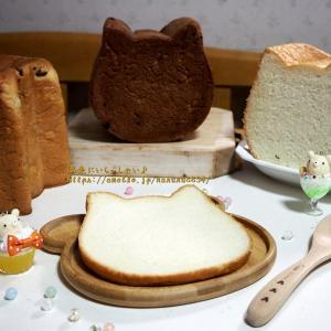 ねこねこ食パンお取り寄せ ☆ 可愛いのに美味しい!!