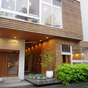 草津ホテル別館・綿の湯 ☆ 再訪宿泊記