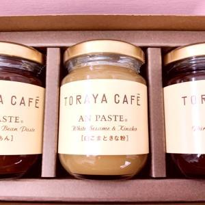 高級食パンで味わう ☆ TORAYA CAFE あんペースト