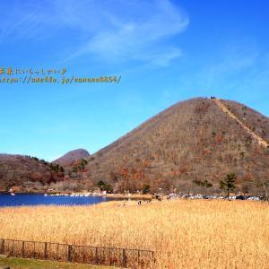 GoToトラベル第3弾 ☆ 榛名湖まわりで草津温泉♨