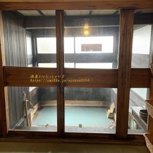 平安の昔から湧きいずる【長寿の湯】蔵王温泉・高見屋