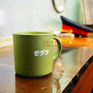 モグラ駅の【駅茶(えきっさ)mogura】土合駅