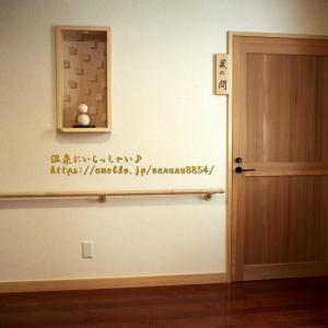 湯宿温泉 大滝屋旅館 ☆ お部屋編