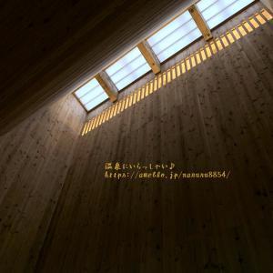 和モダンな檜浴室【婦人風呂】☆ 沢渡温泉まるほん旅館