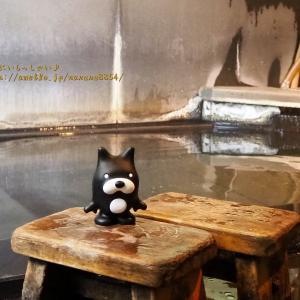 宿泊者専用!無料貸切家族風呂 ☆ 湯滝の宿 西屋