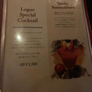 食レポ 新宿でフルーツカクテル!!ほろ酔い 新宿3丁目Bar Lihue (バーローグ)