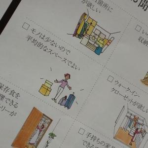 ◆住宅の設計に関わる全ての人のバイブルに
