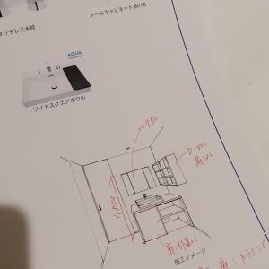◆造作洗面カウンターの打ち合わせ