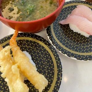 お寿司のお昼ごはん