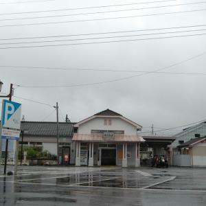 雨 今朝の黒田原駅