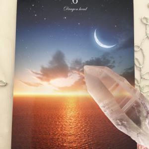 魚座満月の影響があるこの期間は、光と共にあなたの中の悲しみが癒される♡