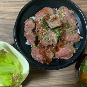 ウーバーイーツで肉市場柏のハラミ丼届けてもらいました。