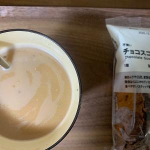 12.1.2020 無印良品の不揃いチョコスコーンと大麦ミルクを使ってロイヤルミルクティー