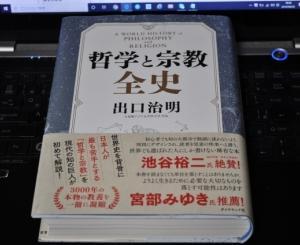 入院中に読んだ本