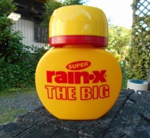 スーパーレインx THE BIG