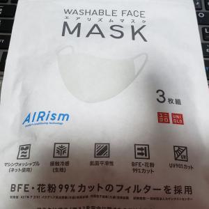 ユニクロのマスク・・・