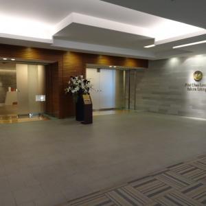 JAL 成田空港 本館サクララウンジ 一部クローズ情報