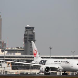 成田空港 長距離路線誘致に着陸料3年間無料