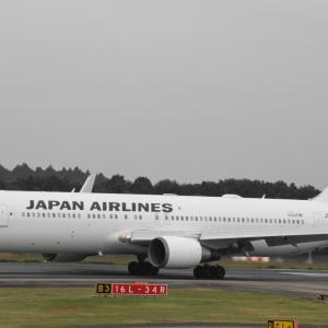 JAL 燃油サーチャージ2020年08-09月期発表!