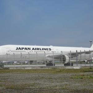 羽田空港 駐機する航空機たち