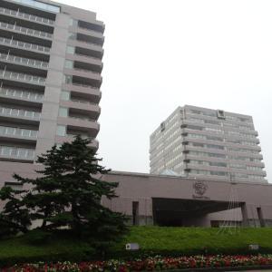 ホテル エピナール 那須 宿泊 編