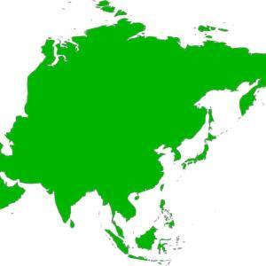 アジア 中東エリア / Asia Middle East area