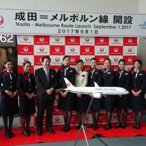 JAL 国際線 初便フライト コレクション