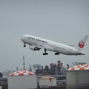 Go To トラベルキャンペーン 東京対象 開始