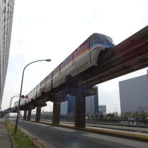 東京モノレール ボーナスマイルキャンペーン 実施へ