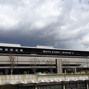 成田国際空港 PCRセンター 開設へ
